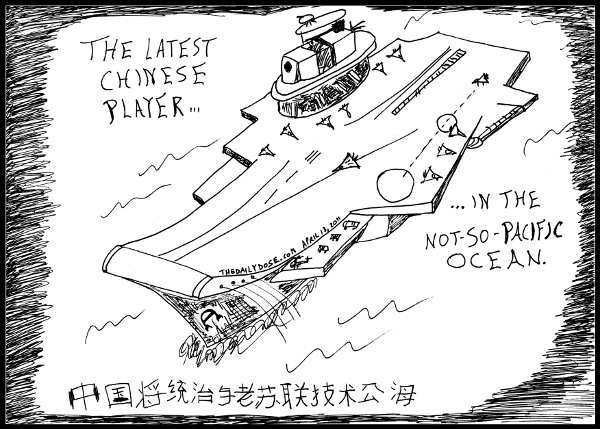 cartoon comic strip featuring china's new aircraft carrier , from  laughzilla for TheDailyDose.com