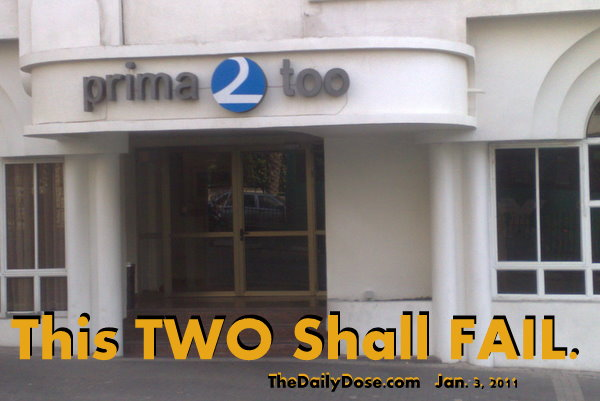 Misspelled sign in Israel: Prima TOO. from TheDailyDose.com