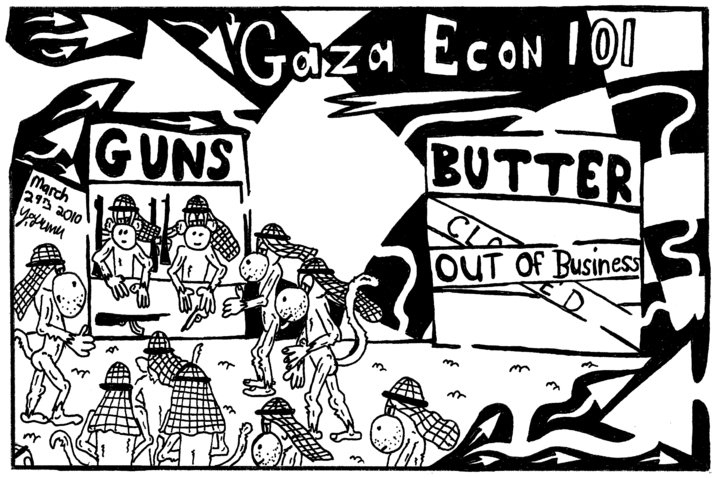 Gaza Econ 101 from Team of Monkeys