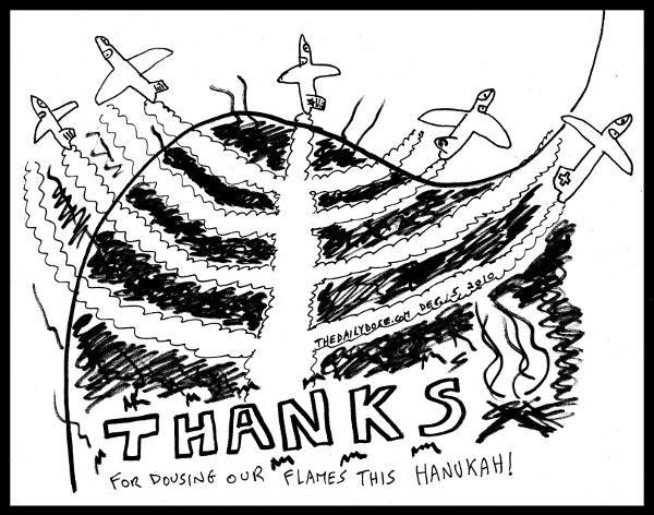 2010-december-5-thanks-for-dousing-our-hanukah-flames-600x472