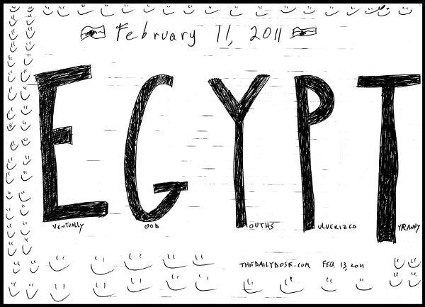 2011-february-13-egypt-acronym-600x433