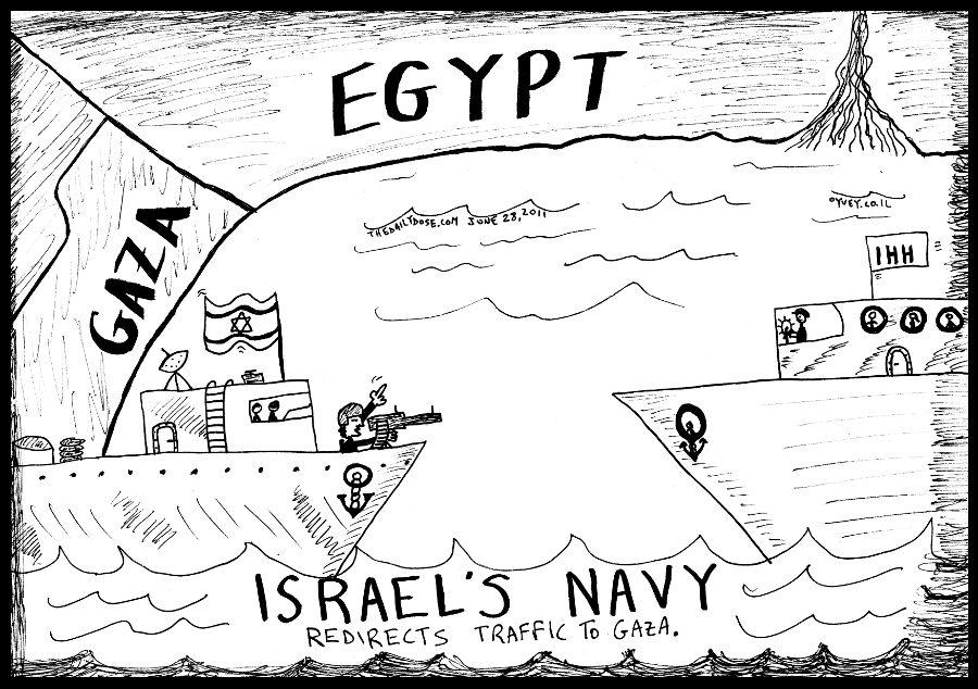 2011-june-28-israel-navy-redirects-ihh-gaza-traffic-to-egypt-900x634