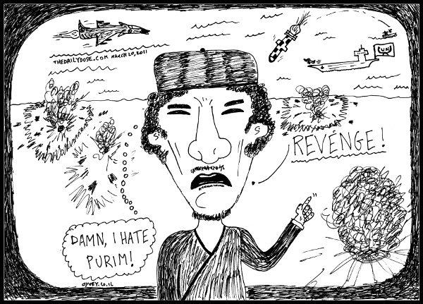 2011-march-20--gaddafi-under-attack-on-purim-600x431