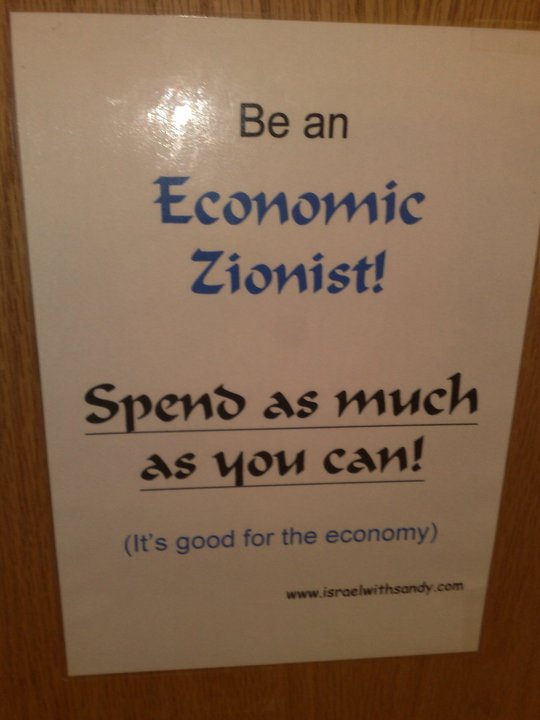 be-an-economic-zionist-sign-in-safed