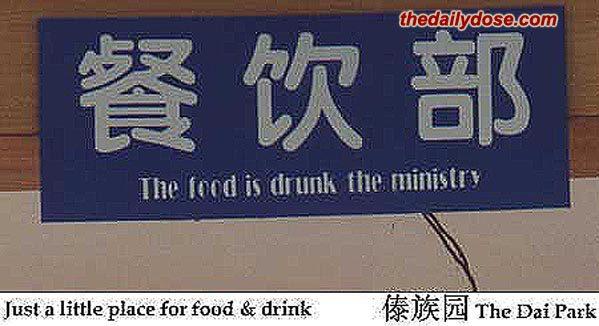 drunk-ministry