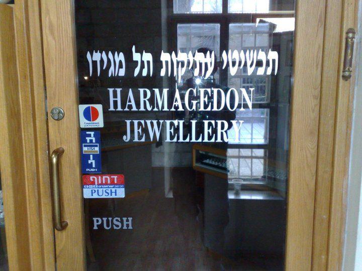 harmageddon-jewellery