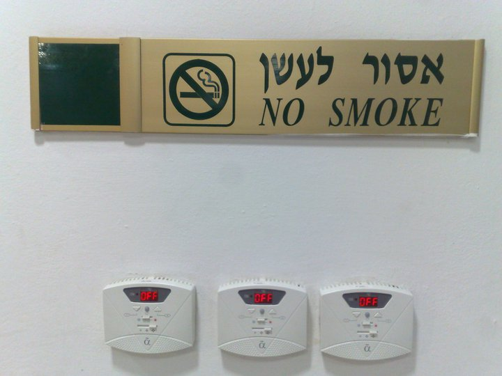 no-smoke-sign-type-o