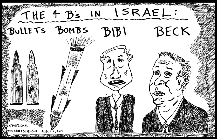 The four B's in Israel during the Summer of 2011 - political cartoon line drawing art by laughzilla for thedailydose.com