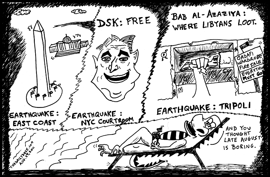 earthquake dsk gadaffy editorial cartoon political caricature by laughzilla for the daily dose