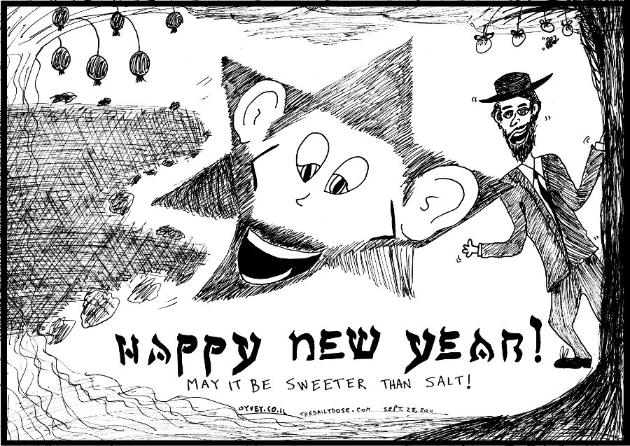 Rosh HaShanah 5772 cartoon and top ten Jewish New Year jokes